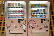 Profit from vending machines